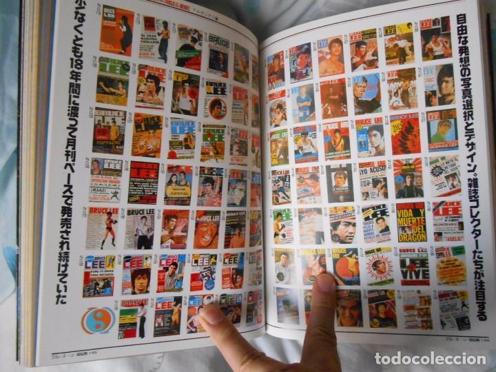 Libros antiguos: F-27 LIBRO RECOPILATORIO JAPÓN MERCHANDISING MUNDIAL DE BRUCE LEE. ¡300 páginas! ¡más de 3000 fotos! - Foto 3 - 86675760