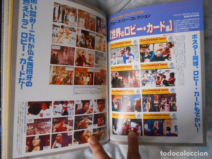 Libros antiguos: F-27 LIBRO RECOPILATORIO JAPÓN MERCHANDISING MUNDIAL DE BRUCE LEE. ¡300 páginas! ¡más de 3000 fotos! - Foto 4 - 86675760
