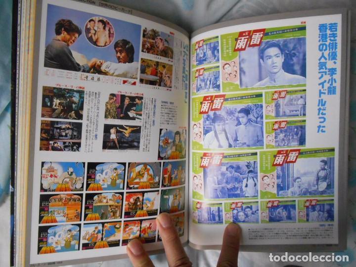 Libros antiguos: F-27 LIBRO RECOPILATORIO JAPÓN MERCHANDISING MUNDIAL DE BRUCE LEE. ¡300 páginas! ¡más de 3000 fotos! - Foto 5 - 86675760