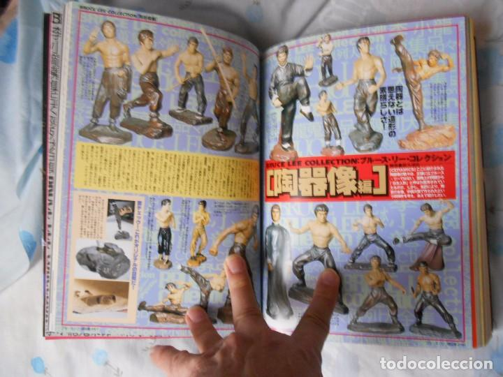 Libros antiguos: F-27 LIBRO RECOPILATORIO JAPÓN MERCHANDISING MUNDIAL DE BRUCE LEE. ¡300 páginas! ¡más de 3000 fotos! - Foto 7 - 86675760