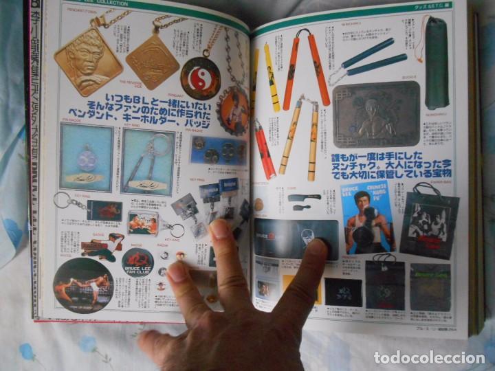 Libros antiguos: F-27 LIBRO RECOPILATORIO JAPÓN MERCHANDISING MUNDIAL DE BRUCE LEE. ¡300 páginas! ¡más de 3000 fotos! - Foto 8 - 86675760