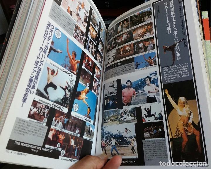 Libros antiguos: F-27 LIBRO RECOPILATORIO JAPÓN MERCHANDISING MUNDIAL DE BRUCE LEE. ¡300 páginas! ¡más de 3000 fotos! - Foto 12 - 86675760