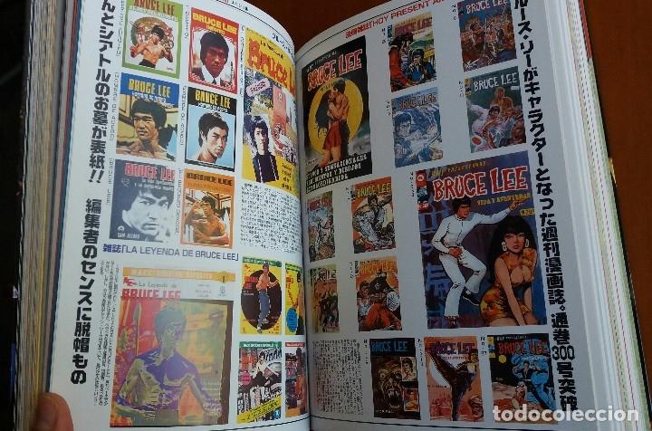 Libros antiguos: F-27 LIBRO RECOPILATORIO JAPÓN MERCHANDISING MUNDIAL DE BRUCE LEE. ¡300 páginas! ¡más de 3000 fotos! - Foto 14 - 86675760
