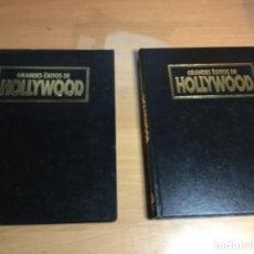 Libros antiguos: 2 TOMOS GRANDES ÉXITOS DE HOLLYWOOD. Lote 149539522