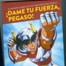 Libros antiguos: DAME TU FUERZA PEGASO LOS CABALLEROS DEL ZODIACO. Lote 150933314