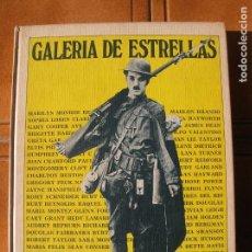 Libros antiguos: LIBRO DE CINE GALERIA DE ESTRELLAS EDICIONES URBION ILUSTRADO ,. Lote 162065678