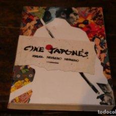 Libros antiguos: LIBRO CINE JAPONES MAIGUEL HERRERO ED CINESTESIA PESA 836 GRAMOS. Lote 168867712