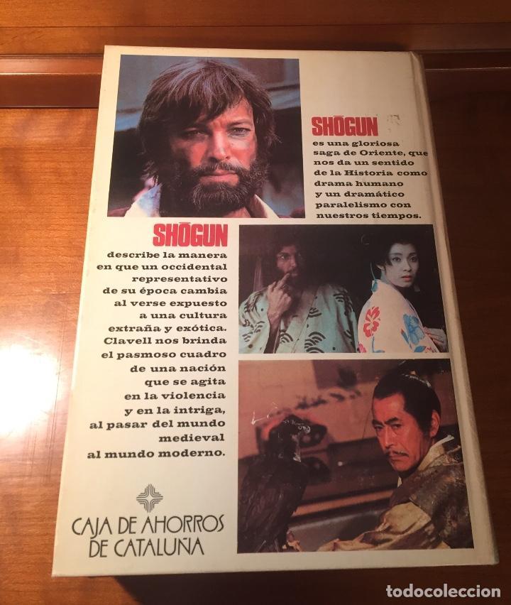 Libros antiguos: Shogun de James Clavell Un Best-Seller mundial Primera Edición 1981 - Foto 2 - 171498599