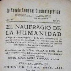 Libros antiguos: LA NOVELA SEMANAL CINEMATOGRÁFICA. VARIOS FASCICULOS ENCUADERNADOS. AÑO IV Y V. Lote 190325938
