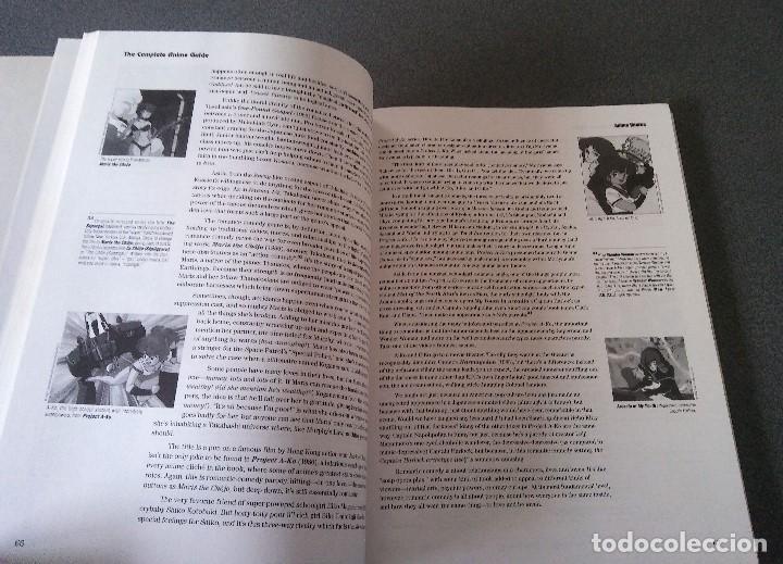 Libros antiguos: Guia Anime The Complete Anime Guide Japanese Animation Trish Ledoux Doug Ranney - Foto 10 - 193360450