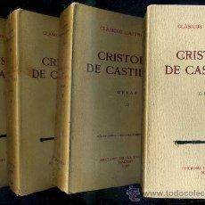 Libros antiguos: CRISTÓBAL DE CASTILLEJO : OBRAS (1926/1929) CUATRO TOMOS - CLÁSICOS CASTELLANOS. Lote 28389100
