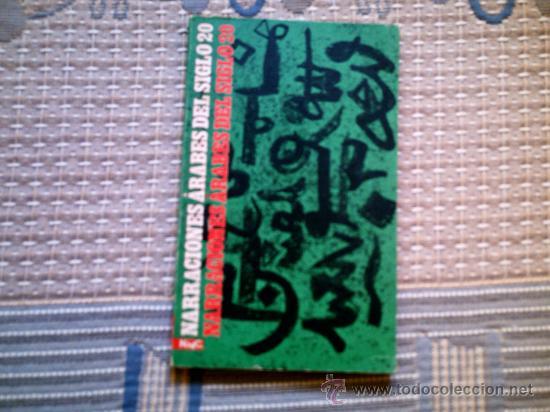 NARRACIONES ARABES DEL SIGLO 20, DE MARIA JESUS VIGUERAS Y MARCELINO VILLEGAS (RUSTICA, NYC) (Libros antiguos (hasta 1936), raros y curiosos - Literatura - Narrativa - Clásicos)