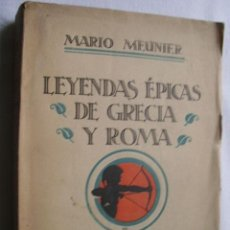 Libros antiguos: LEYENDAS ÉPICAS DE GRECIA Y ROMA. MEUNIER, MARIO. Lote 35358275