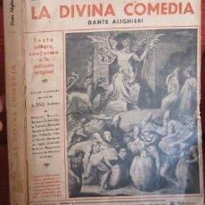 Libros antiguos: LA DIVINA COMEDIA. DANTE ALIGHIERI (IBERIA 1933). Lote 37712218