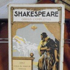 Libros antiguos: W. SHAKESPEARE. OBRAS COMPLETAS. TOMO II. PROMETEO. Lote 40368478