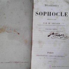 Libros antiguos: TRAGEDIES DE SOPHOCLE. Lote 42197090