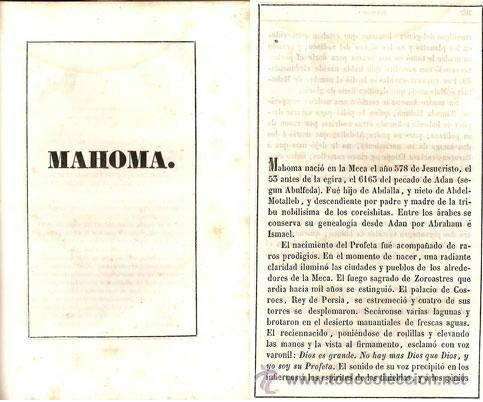 Libros antiguos: ZORRILLA – GRANADA – POEMA ORIENTAL – AÑO 1846 - Foto 4 - 42519643