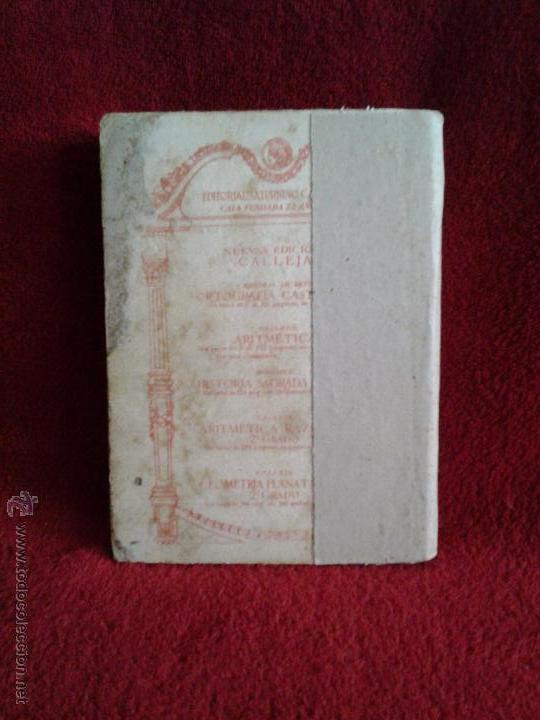 Libros antiguos: DON QUIJOTE DE LA MANCHA EDITORIAL CALLEJA, AÑO 1905 MIGUEL DE CERVANTES SAAVEDRA - Foto 14 - 48421021