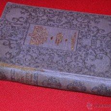 Libros antiguos - EL INGENIOSO HIDALGO DON QUIJOTE DE LA MANCHA MIGUEL DE CERVANTES. SEGUNDA SERIE. SATURNINO CALLEJA - 48499142