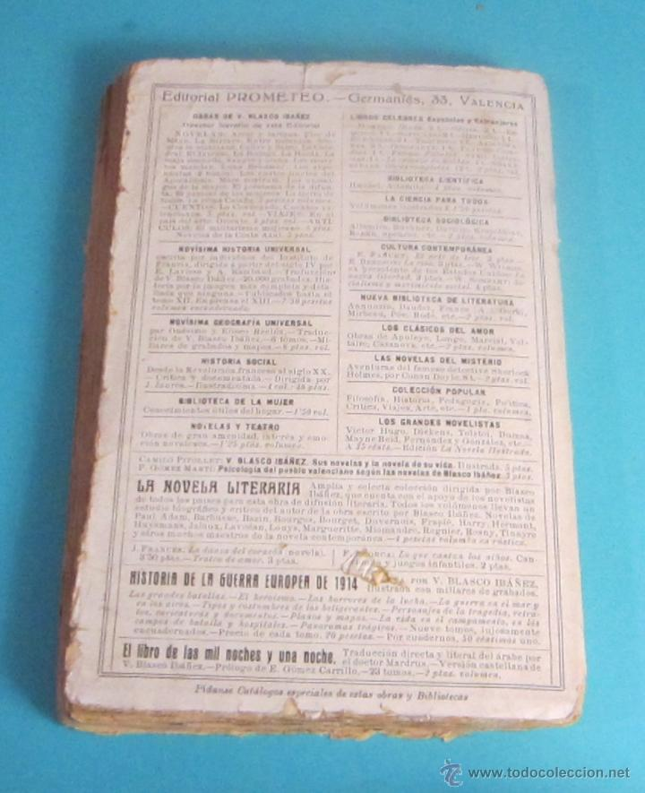 Libros antiguos: ILIADA. SEGUNDO TOMO. HOMERO. TRADUCCIÓN DEL GRIEGO DE LECONTE DE LISLE. VERSIÓN ESPAÑOLA GERMÁN GÓM - Foto 3 - 50159971