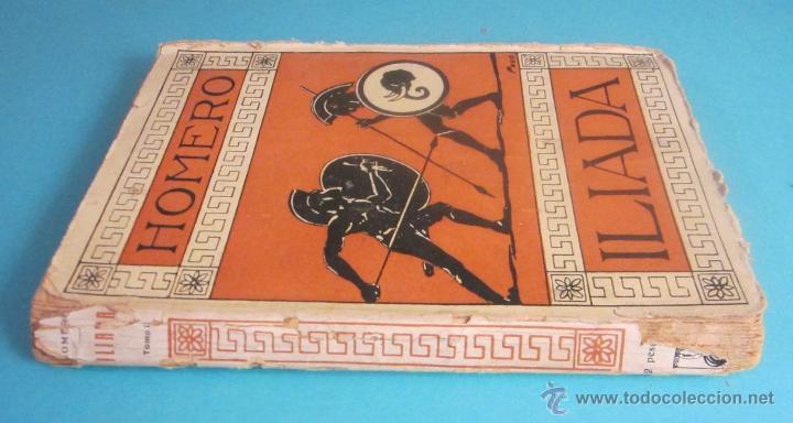 Libros antiguos: ILIADA. SEGUNDO TOMO. HOMERO. TRADUCCIÓN DEL GRIEGO DE LECONTE DE LISLE. VERSIÓN ESPAÑOLA GERMÁN GÓM - Foto 4 - 50159971