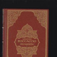 Old books - EL DECAMERÓN. , OBRA COMPLETA EN 2 TOMOS. / BOCCACCIO, GIOVANNI. - 58426518