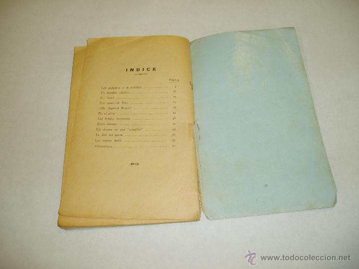 Libros antiguos: RECORTES , MAZO 2. DE BROMA Y DE VERAS. 1936 - Foto 4 - 51651332