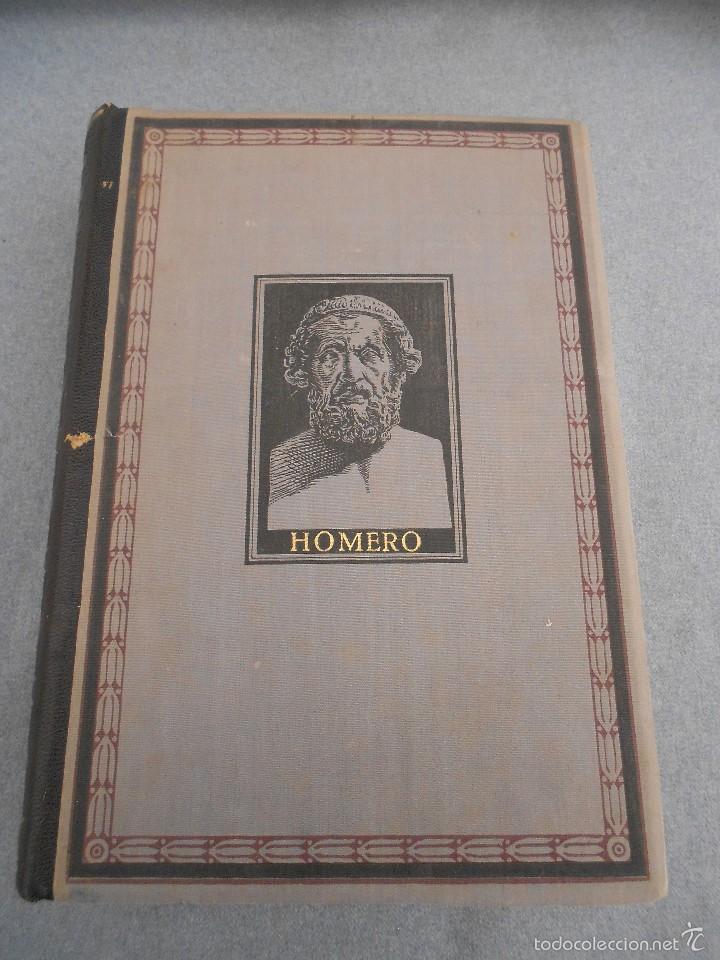HOMERO. OBRAS COMPLETAS (Libros antiguos (hasta 1936), raros y curiosos - Literatura - Narrativa - Clásicos)