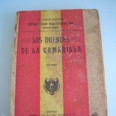 Libros antiguos: LOS DUENDES DE LA CAMARILLA - B. PÉREZ GALDÓS - EPISODIOS NACIONALES 4ª SERIE - 1925 . Lote 55779611