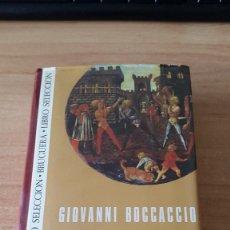 Old books - libro el decameron - bruguera - giovanni boccaccio (ver imágen adicional) - 56515384