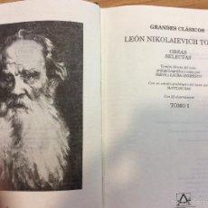 Libros antiguos: GRANDES CLÁSICOS TOMO I . Lote 56696703
