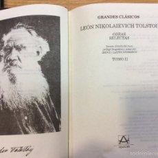Libros antiguos: GRANDES CLÁSICOS TOMO II . Lote 56696917
