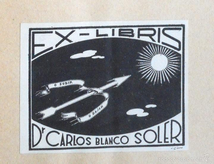 Libros antiguos: EL SILENCIO - EDUARDO ROD - ESTUDIO DE PARDO BAZÁN - PRINCIPIOS SIGLO XX - Foto 2 - 58091506