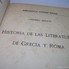 Libros antiguos: LIBRO TAPAS DE PIEL SIGLO XIX.......HISTORIA DE LAS LITERATURAS DE GRECIA Y ROMA.. Lote 58464804