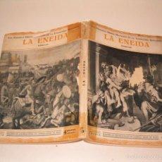 Libros antiguos: VIRGILIO. LA ENEIDA. RM75909. . Lote 58537451