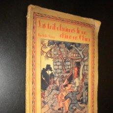 Libros antiguos: LAS TRIBULACIONES DE UN CHINO EN CHINA / JULIO VERNE / SAENZ DE JUBERA / 29. Lote 63315076