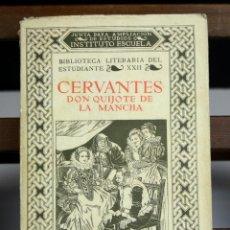 Libros antiguos: 8175 - CERVANTES. DON QUIJOTE DE LA MANCHA. J. R. LOMBA. TIPOGRAFÍA OLÓZAGA.1933.. Lote 66744686