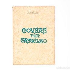 Libros antiguos: COUSAS POR CASTELAO. EDITORIAL E IMPRENTA LAR. A CRUÑA, 1926. 1º EDICIÓN. GALICIA. Lote 82499700
