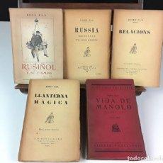 Libros antiguos: JOSEP PLA. 5 EJEMPLARES (VER DESCRIPCIÓN). VARIAS EDITORIALES. 1925/1930.. Lote 85741324
