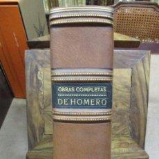 Libros antiguos: OBRAS COMPLETAS. HOMERO. MONTANER Y SIMÓN. 1927. ENC. BRUGALLA.. Lote 86030500