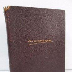 Libros antiguos: LIBROS DE CABALLERIAS ESPAÑOLES. FELICIDAD BUENDIA. AGUILAR 1954. VER FOTOGRAFIAS ADJUNTAS. Lote 87066916