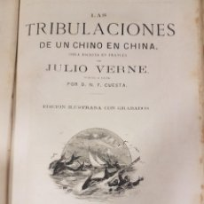 Libros antiguos: OBRAS DE JULIO VERNE,VOLUMEN 4,ILUSTRADA CON GRABADOS,MADRID 1878-70. Lote 87358104