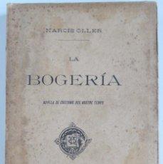 Libros antiguos: LA BOGERÍA – NOVELA DE COSTUMS DEL NOSTRE TEMPS - AUTOR: NARCÍS OLLER - 1A EDICIÓ. Lote 96913695