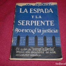 Libros antiguos: LA ESPADA Y LA SERPIENTE - YO ESCOGÍ LA JUSTICIA...- AÑO 1951. Lote 100186603