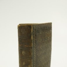 Libros antiguos: DON QUIJOTE DE LA MANCHA, CERVANTES, 1900, ED. ALDUS. 9,5X13,7CM. Lote 235330290