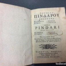 Libros antiguos: OMNIA PINDARI QUAE EXTANT OLYMPIA, PYTHIA, NEMEA, ISTHMIA CUM INTERPRETATIONE LATINA, 1762. MUY RARO. Lote 109881399