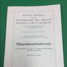 Libros antiguos: HIPOGAMMAGLOBULINEMIA. Lote 113997507