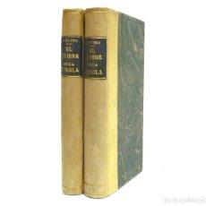 Libros antiguos: CA. 1930 - RUDYARD KIPLING: EL LLIBRE DE LA JUNGLA - OBRA COMPLETA EN 2 TOMOS - PERGAMINO - CATALÁN. Lote 149283773