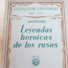Libros antiguos: LEYENDAS HEROICAS DE LOS RUSOS EDIT ESPASA-CALPE AÑO 1930. Lote 118451483
