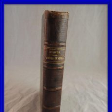 Libros antiguos: PEDRO SANCHEZ POR D. JOSE MARIA DE PEREDA. Lote 119962083